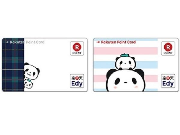 お買いものパンダデザインに胸キュン!お財布に入れておきたい「Edy-楽天ポイントカード」