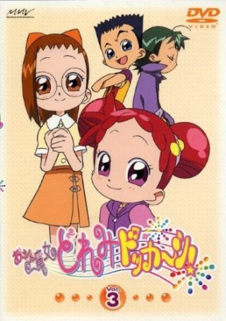 家庭問題や思春期の葛藤!意外にダークなアニメ「 おジャ魔女どれみ 」を見直す!