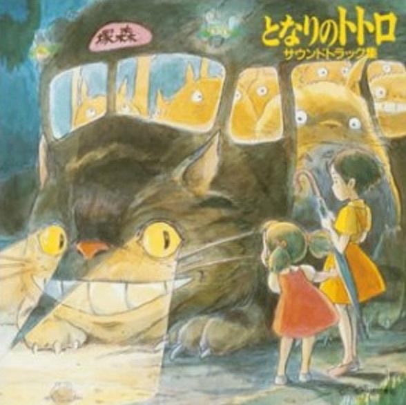 """5月はトトロを探しに""""さんぽ""""しよう。『となりのトトロ』で描かれる魅力的な日本"""