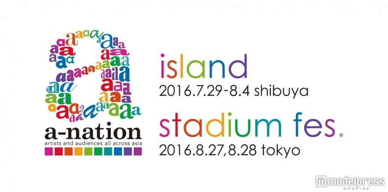 「a-nation 2016」第1弾出演者発表に期待高まる