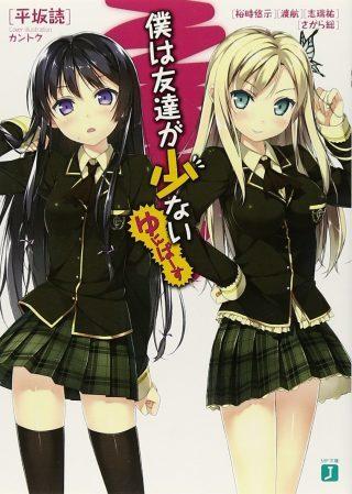 個人的に好きなアニメの制服特集!!あなたの好みの制服は?