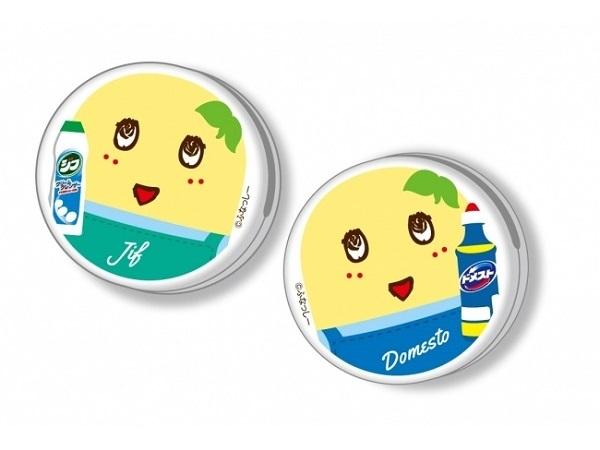 ふなっしーのオリジナルグッズが当たる♡「ドメスト」と「ジフ」で梅雨の季節に家じゅう徹底除菌するなっしー!