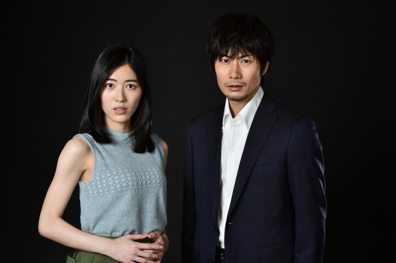 福沢諭吉 お金のニュース画像