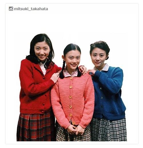 岩田剛典 冠のニュース画像