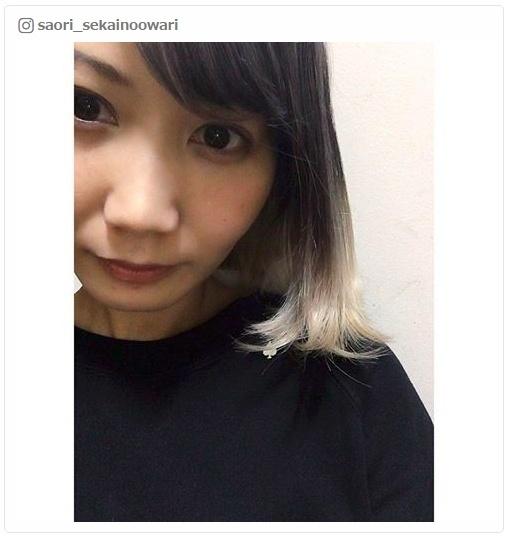セカオワSaori、3年ぶり「金髪卒業」ツートーンカラーにイメチェンで反響
