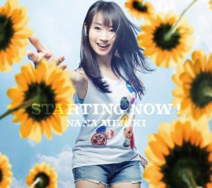 声優・水樹奈々さん34枚目のシングル「STARTING NOW!」のジャケットイメージが公開