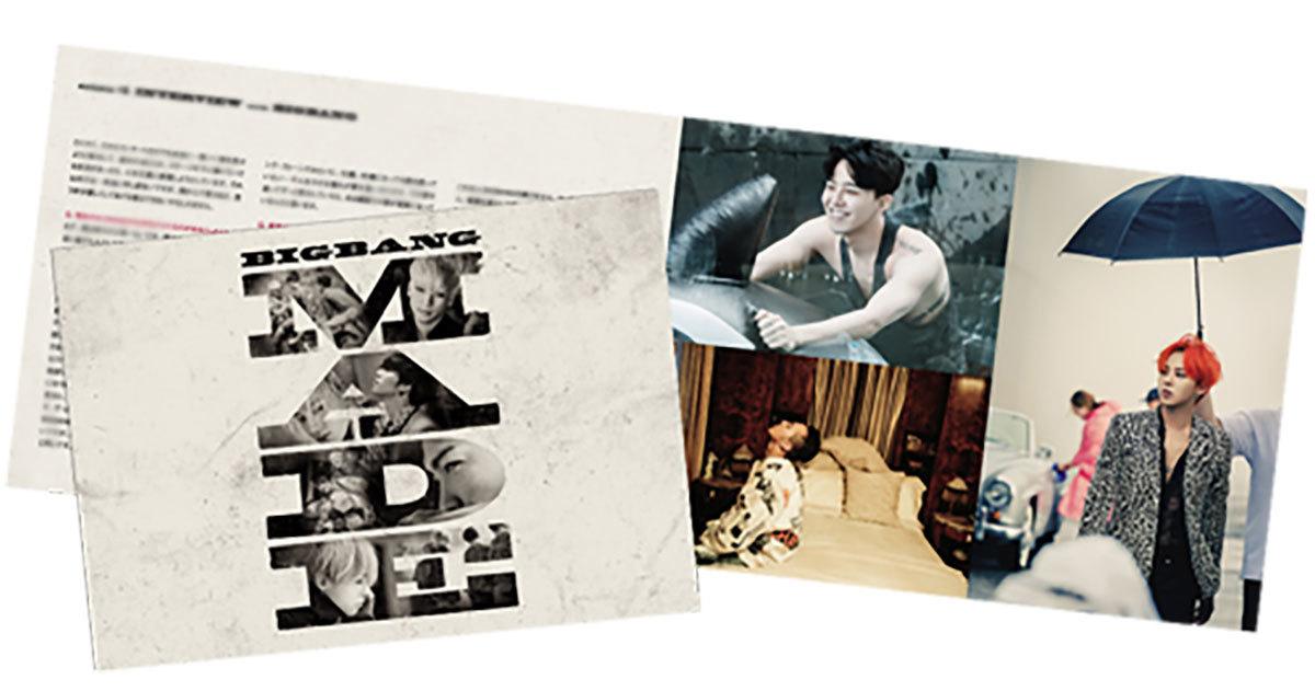 G-DRAGON「分かりきった映画は作りたくない」インタビュー先行入手