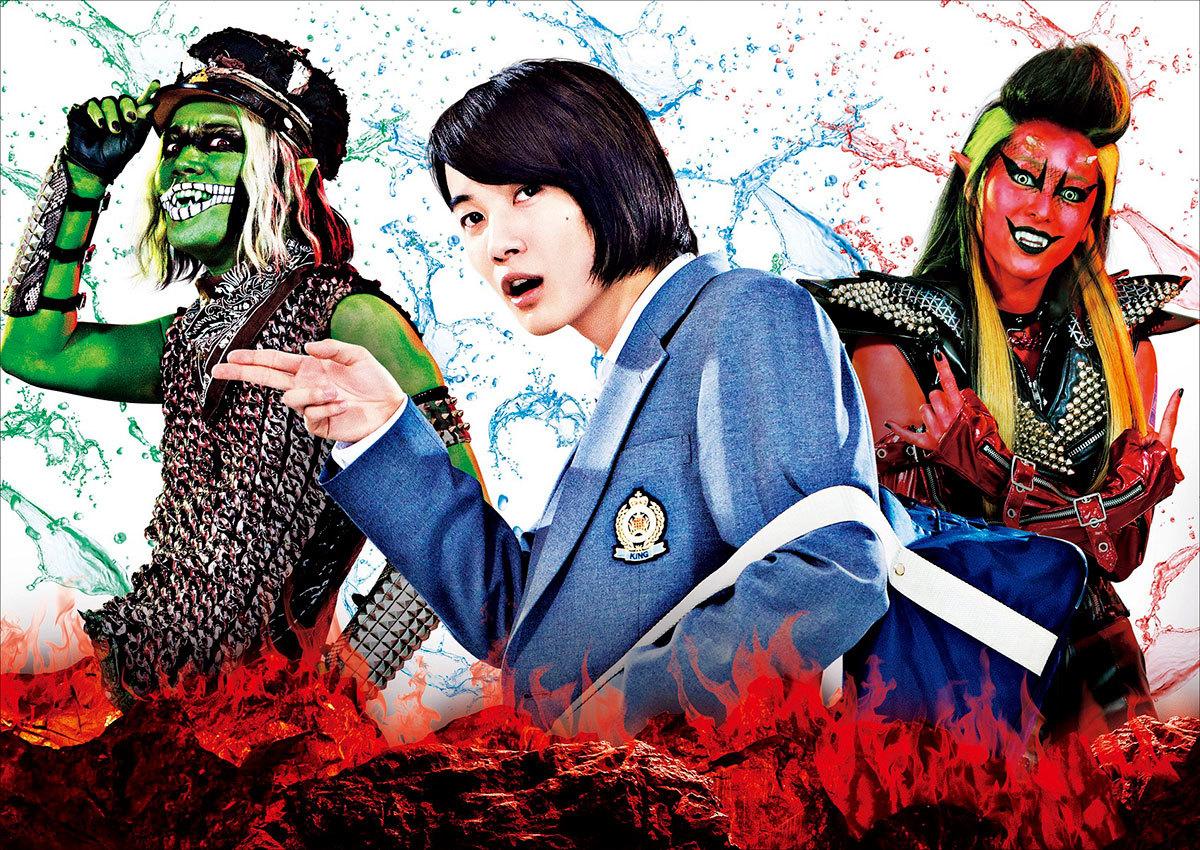 大人の悪ふざけ映画!『TOO YOUNG TO DIE!』3つの魅力