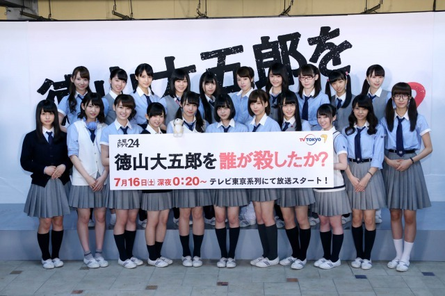 欅坂46、初主演ドラマの撮影快調 平手「いい作品になれば」