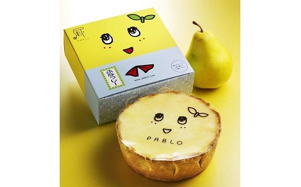 """これはカワイイ!""""ふなっしーの梨汁チーズタルト""""がPABLOから本日発売"""