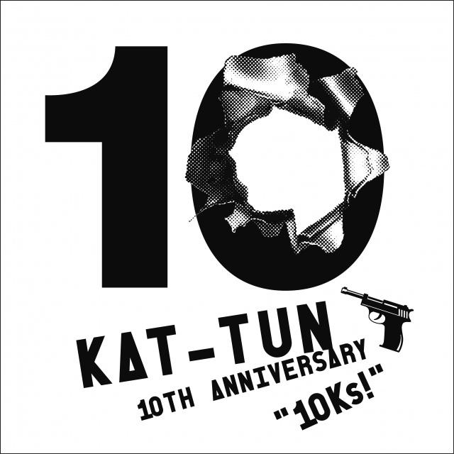 KAT-TUN、8・17充電前ラストライブDVD化