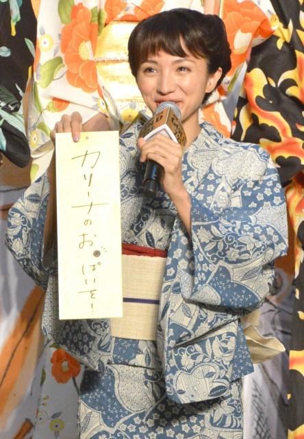 満島ひかり、願いごとが菜々緒と丸かぶり アニメキャラのスタイルに憧れ