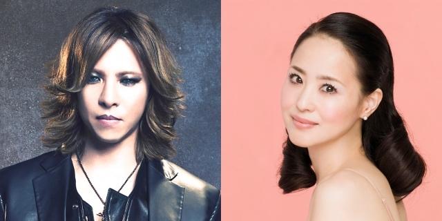 松田聖子×YOSHIKI、連ドラ主題歌で初コラボ 武井咲主演『せいせいするほど、愛してる』