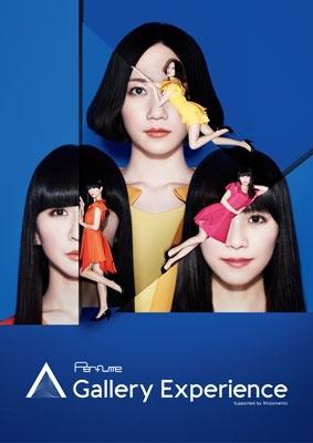 """Perfumeを体験する""展覧会 ロンドンで開催"