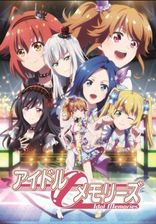 TVアニメ『 アイドルメモリーズ 』10月より放送!アイドル学園でスターを目指す6人の少女たちの物語