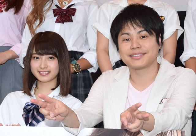ノンスタ井上、日本一かわいいJKにラブコール「2、3年後に俺の魅力に気づく」