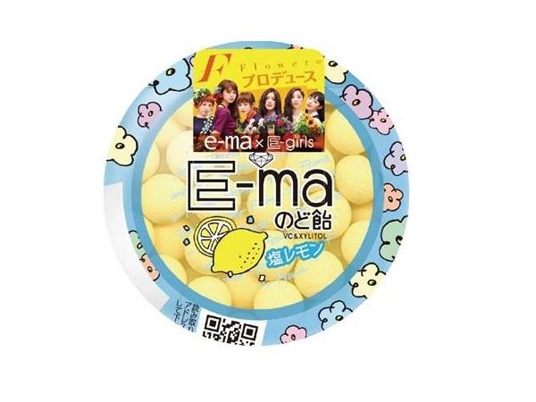 「e-maのど飴」に「E-girls」とのコラボ商品第三弾!Flowerプロデュースのかわいすぎる♡塩レモン味がでた!
