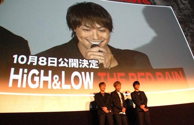 映画『HiGH&LOW』第2弾公開決定 新キャストに斎藤工