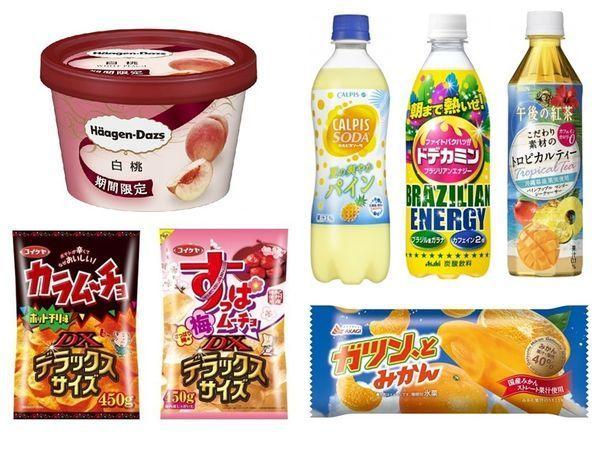 【コンビニ新商品】7/11~7/15に発売された新商品は?期間限定「ハーゲンダッツ 白桃」ほか5商品