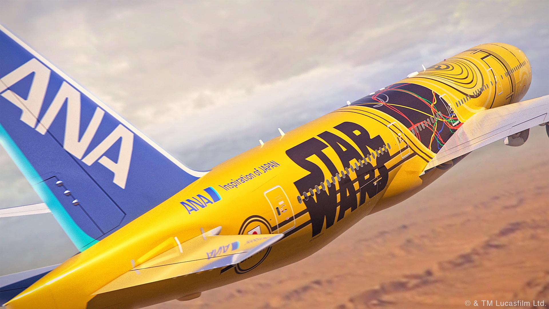 ANA 『C-3PO ANA JET』を新たに発表!国内線にB777-200型機で就航!!