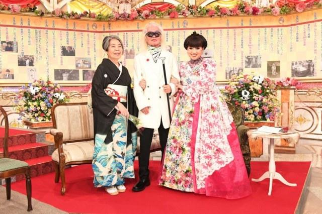 内田裕也、樹木希林と「今年初めて会った」 黒柳徹子の3時間特番に夫婦で出演