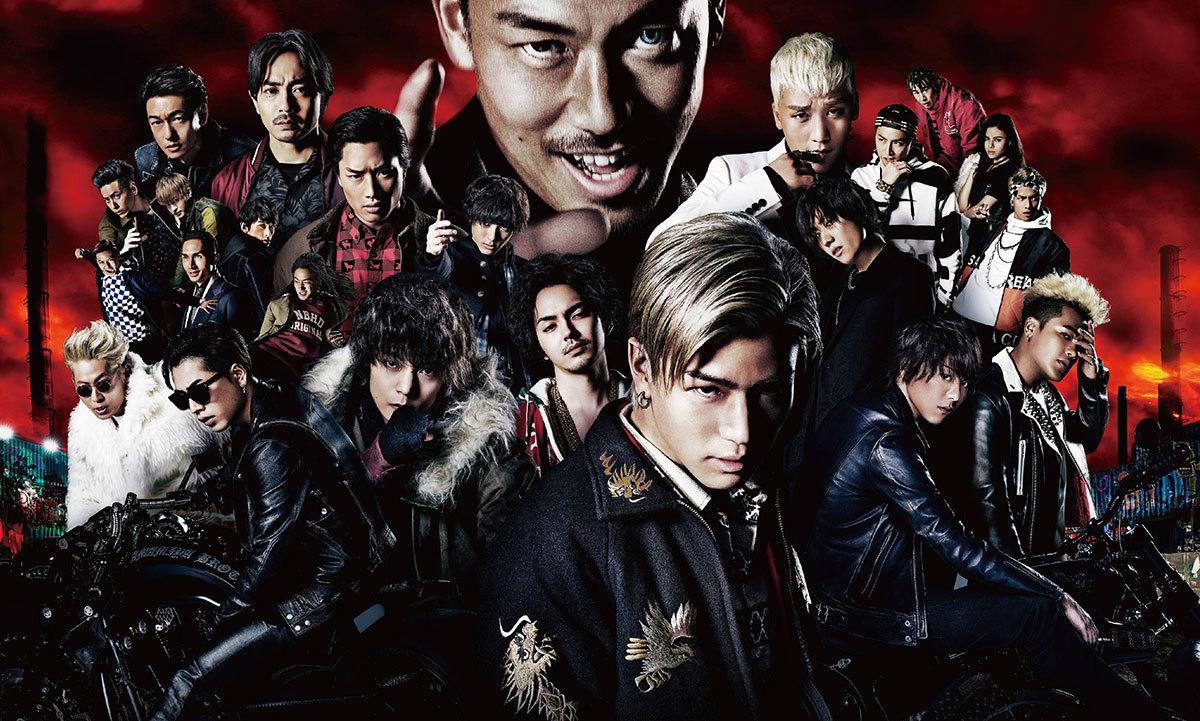 【速報】『HiGH&LOW THE MOVIE』土日興収約4億8千万円の大ヒットスタート