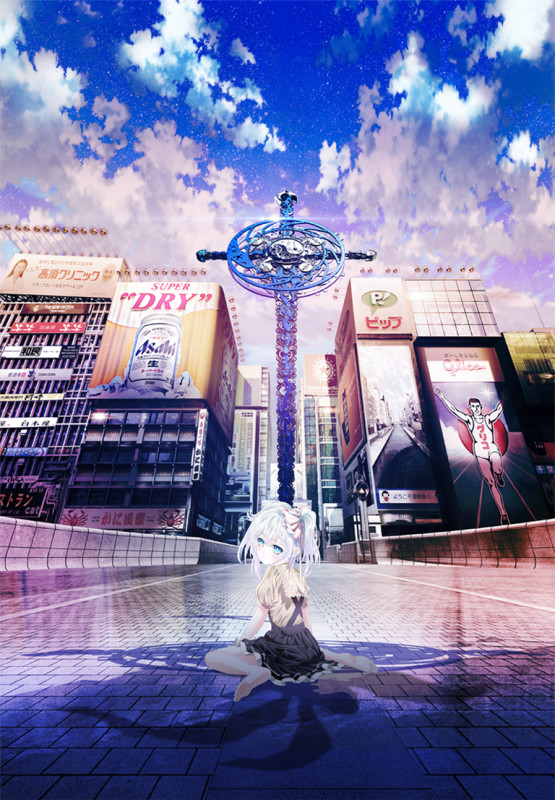 アニメイト30周年記念オリジナルアニメ『 ハンドシェイカー 』PVとキービジュアルが公開