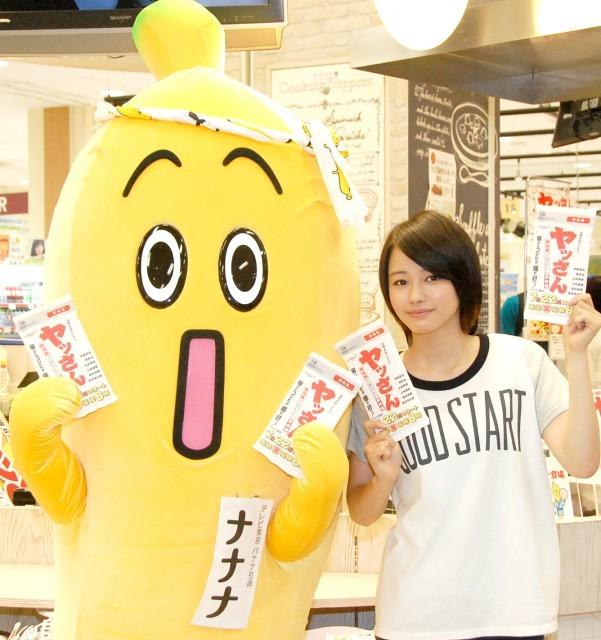 山本舞香、『ヤッさん』撮影「すごく楽しい」 ナナナと放送直前にPR