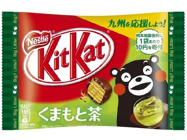 キットカット購入で熊本被災地を応援♡ 寄付金付き「キットカット Big リトル くまもと茶」が想いを込めて登場