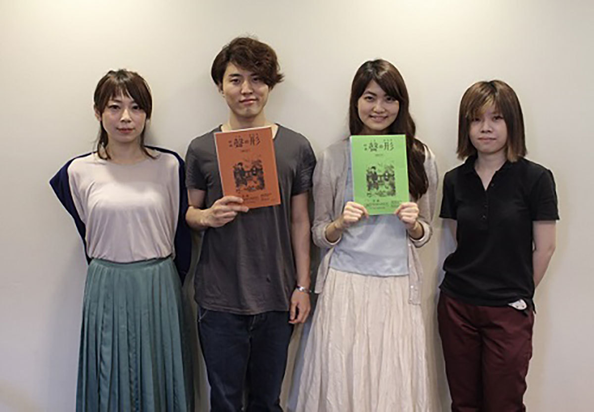 映画『聲の形』キャスト陣&山田監督、大友良時のアフレコ感想コメ到着