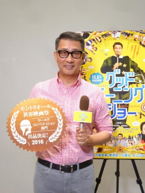 中井貴一、モントリオール映画祭で初の世界進出
