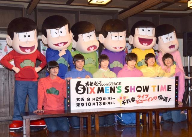 おそ松さん 六つ子のニュース画像