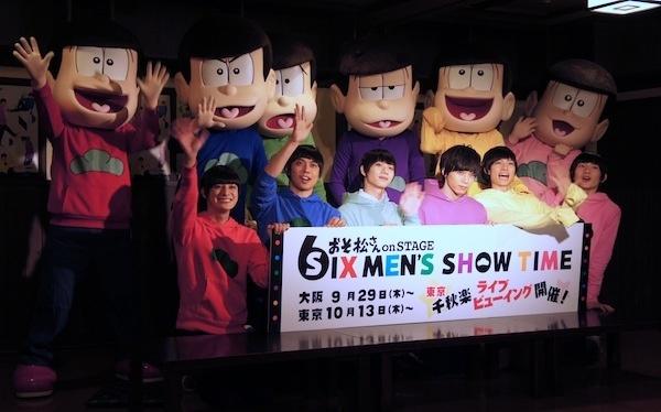 まさかの舞台化!「おそ松さん on STAGE ~SIX MEN'S SHOW TIME~」制作発表記者会見
