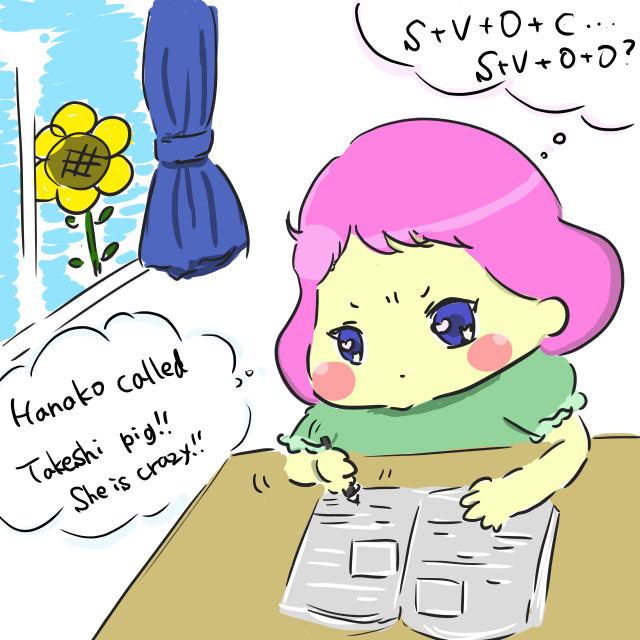 夏休みの宿題を計画的に終わらせる方法