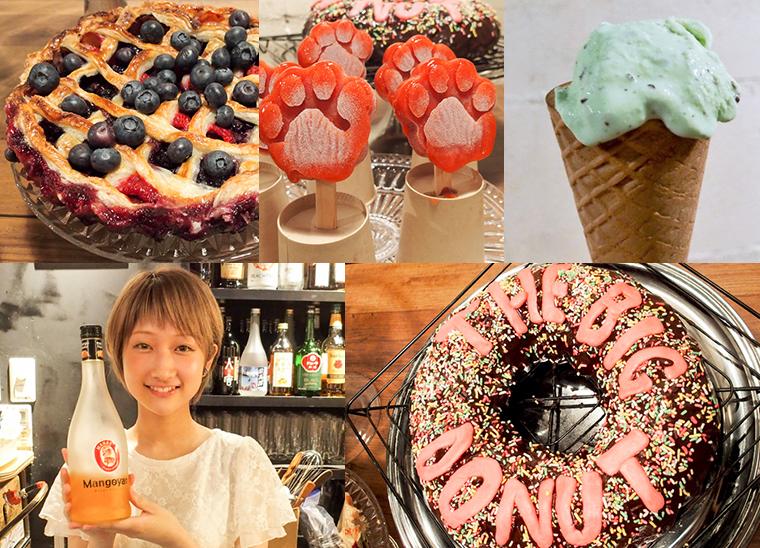 ズートピアの世界を丸ごと食べちゃう!?肉球アイスや大きなチョコレートドーナツが映画の食事会に登場!