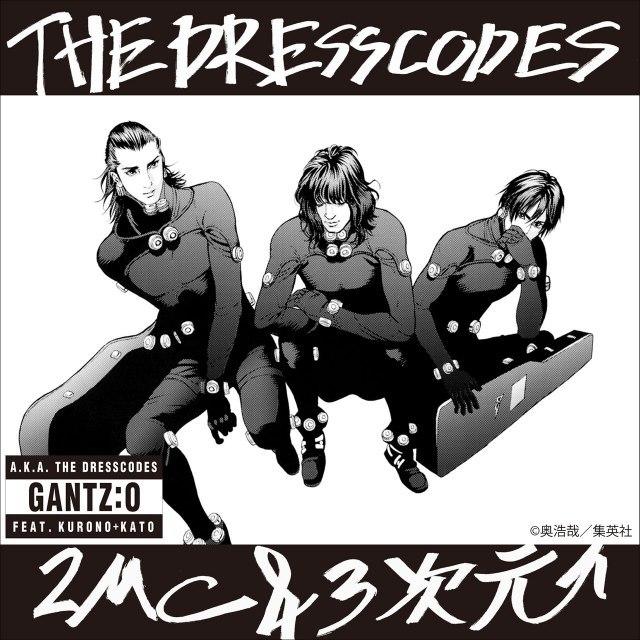 『GANTZ:O』加藤勝&玄野計のキャラソン 原作者描き下ろしイラストも公開