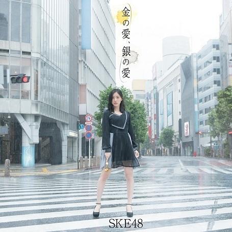【オリコン】SKE48、シングル16作連続首位 女性グループ歴代2位キープ
