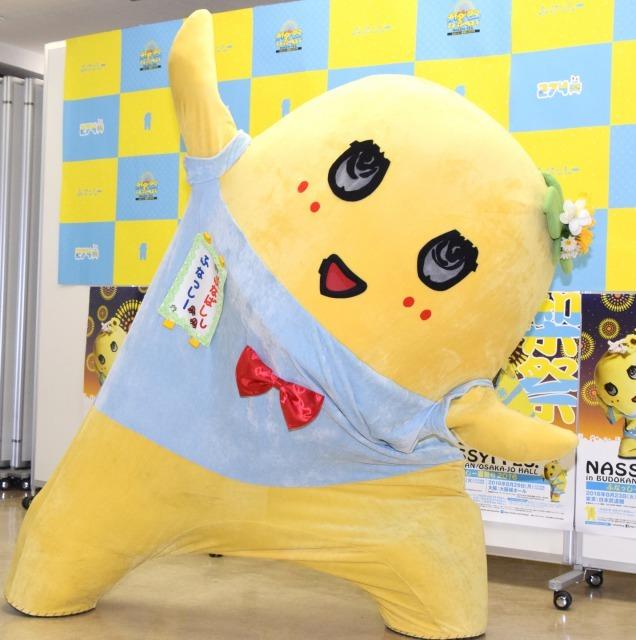 ふなっしー、東京五輪の顔に意欲 キャラ戦争に名乗り「黄色を狙っていく」
