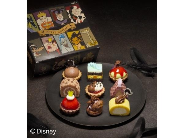 バッド! ディズニーのニュース画像
