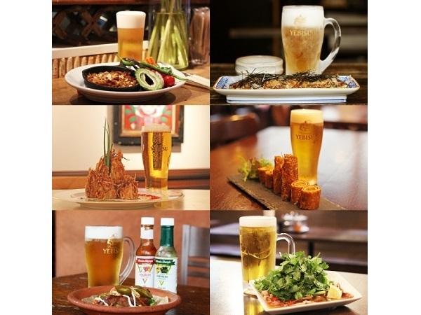 ヱビスビールに一番合う激ウマおつまみはどれ?恵比寿の人気料理店36店舗による「食べ歩きフェス」開催♪