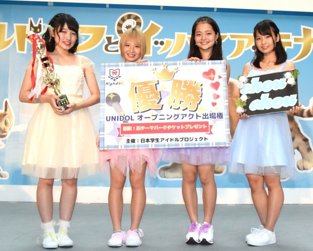 女子高生アイドル日本一が決定 9nineも祝福「おめでとう!」