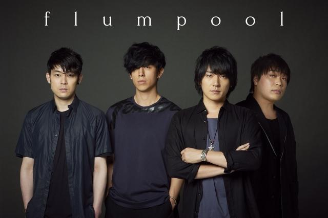 flumpool インディーズのニュース画像