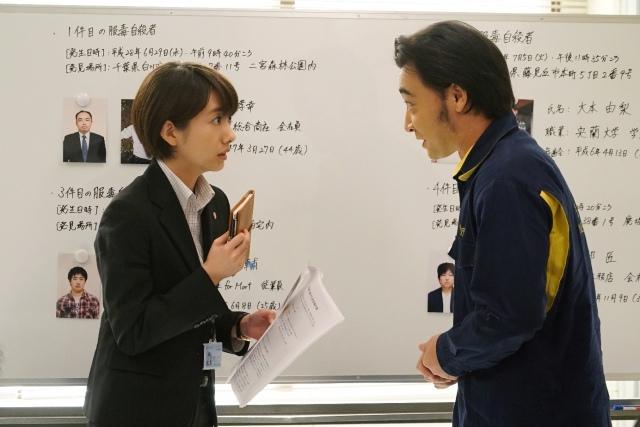 ジャンポケ斉藤、出演ドラマでキーマンに重圧「吐きそうになりました」