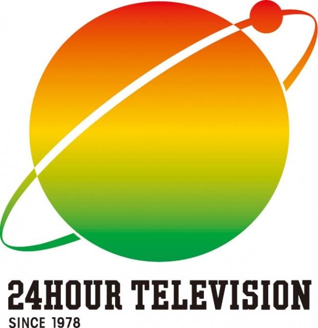 24時間テレビ、NEWSが危機を乗り越えられた理由
