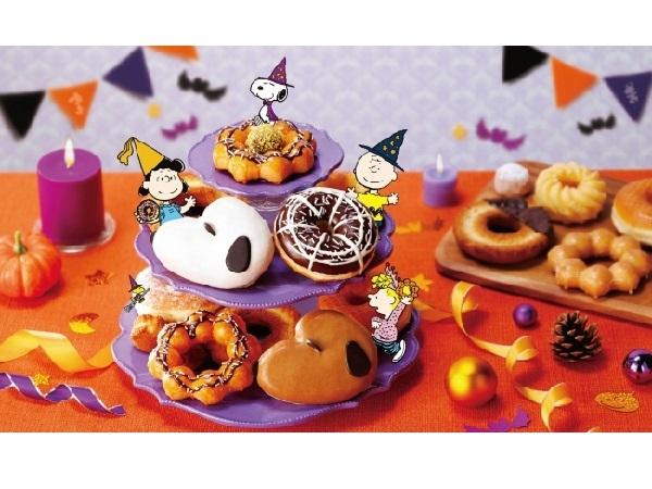 ミスドとスヌーピーがコラボ♡ ハロウィンスイーツがかわいすぎて食べられない人が続出の予感♪