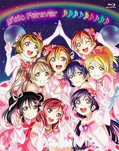 『ラブライブ!μ's Final LoveLive!』のBD/DVDの視聴動画が公開