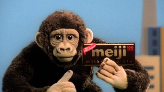 """明治ミルクチョコ90周年を記念し、""""伝説のゴリラ""""が44年ぶりに復活"""