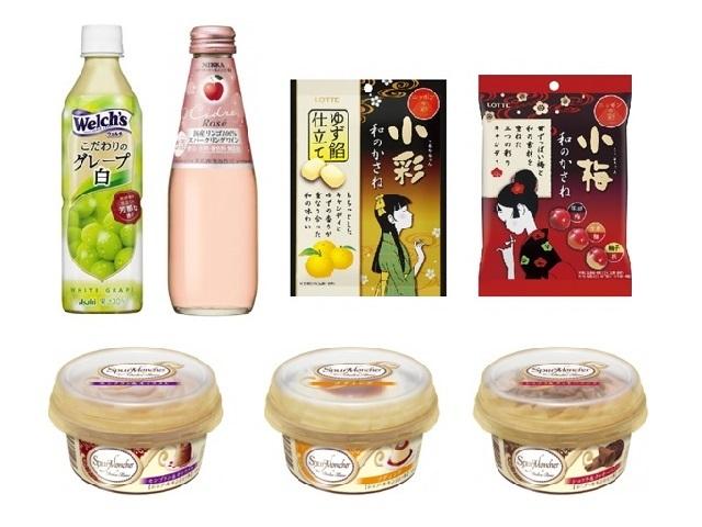 【コンビニ新商品】9/5~9/9に発売された新商品は?ケーキみたいな贅沢アイス「シュプールモンシェール」から秋の新作!
