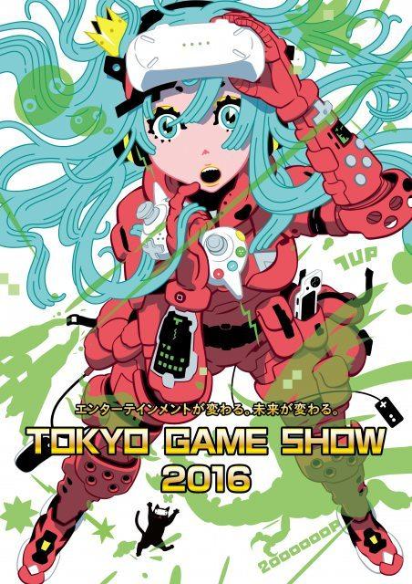 20周年の『東京ゲームショウ2016』開幕 VR元年を宣言
