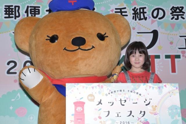 人気子役でフィギュア選手の本田紗来が人生初のラブレター、お相手は?